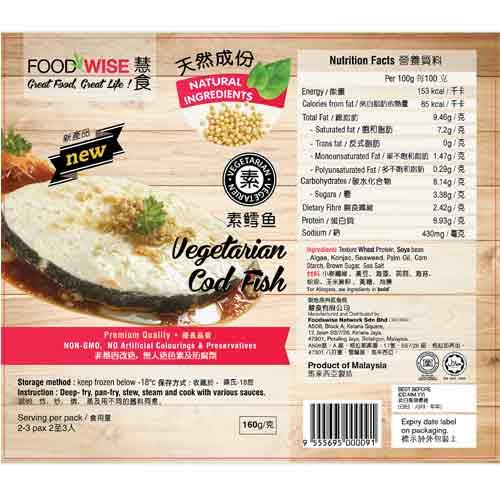 Vegetarian Lion Mane Mushroom, Seaweed, Seaweed, Durian Pancake