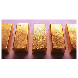 Pure Nuggets and Gold Bullion, Exclusive Virgen Silver Liquide