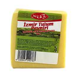 Hakiki Çeçil Peyniri, Balkandammer Dilimli Kasar (200 g