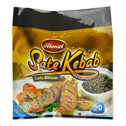 Satay Kebab with Chilli Flavoured, Satay Kebab with Black Pepper