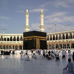 Islamic Travels Service,Hajj & Umrah Company, Manufacturer, Importer